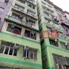 10A MING LUN STREET,To Kwa Wan, Kowloon