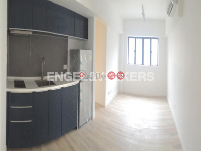 1 Bed Flat for Rent in Stubbs Roads, 18 Tung Shan Terrace 東山台18號 Rental Listings | Wan Chai District (EVHK41918)