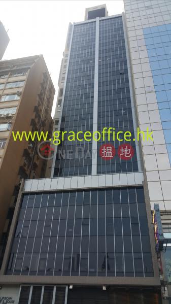 Causeway Bay-Vulcan House, Vulcan House 均峰商業大廈 Rental Listings | Wan Chai District (KEVIN-8650959830)