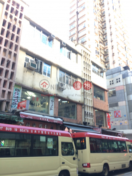 21 Tung Sing Road (21 Tung Sing Road) Aberdeen|搵地(OneDay)(1)