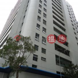 利南道111號|南區大昌貿易行汽車服務中心(Dah Chong Motor Services Centre)出租樓盤 (AD0044)_0