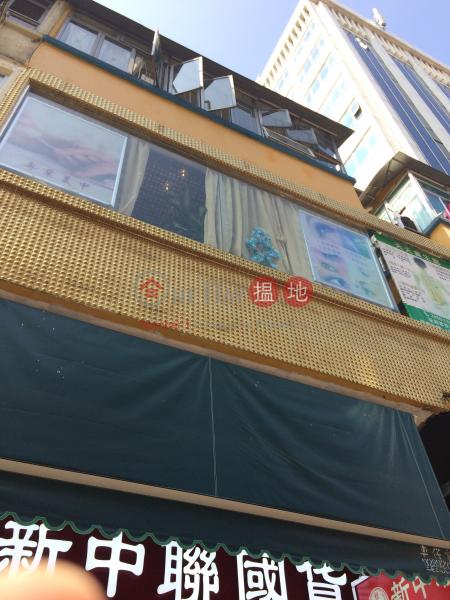 眾安街67號 (67 Chung On Street) 荃灣東|搵地(OneDay)(1)