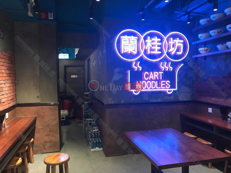 蘭桂坊|中區蘭桂樓(Lan Kwai House)出租樓盤 (01b0082756)