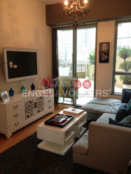 2 Bedroom Flat for Sale in Mid Levels - West, 2 Park Road | Western District, Hong Kong, Sales HK$ 17M