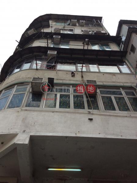 77 Fuk Wa Street (77 Fuk Wa Street) Sham Shui Po 搵地(OneDay)(3)