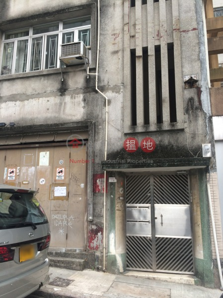 11 Mosque Street (11 Mosque Street) Mid Levels West|搵地(OneDay)(2)