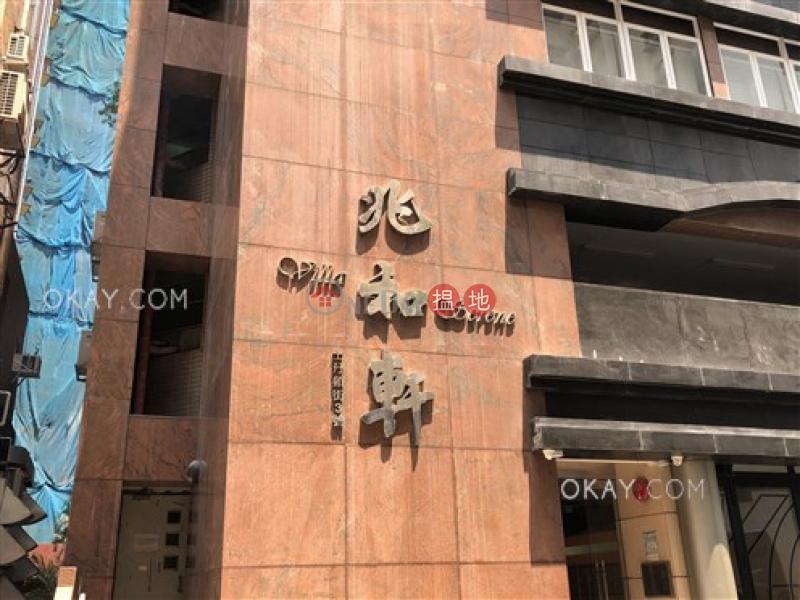 香港搵樓|租樓|二手盤|買樓| 搵地 | 住宅|出售樓盤|1房1廁,極高層《兆和軒出售單位》