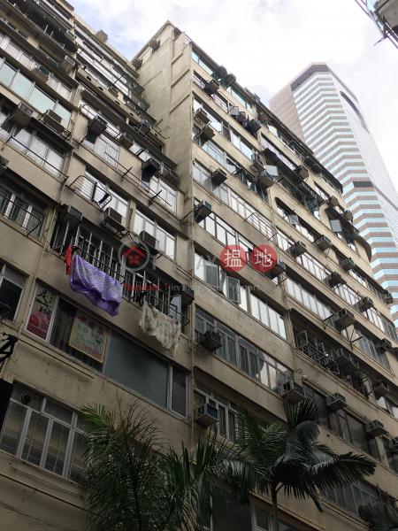 麗園大廈 (Lai Yuen Apartments) 銅鑼灣|搵地(OneDay)(5)