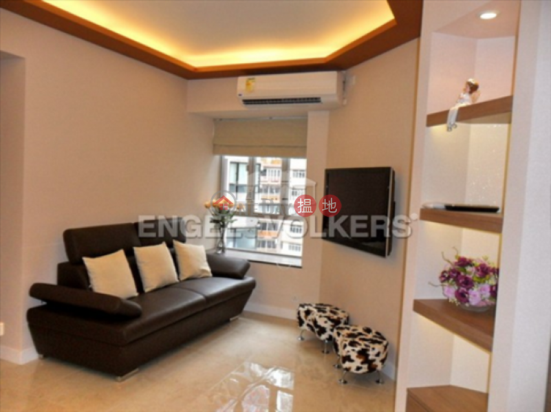 Property Search Hong Kong | OneDay | Residential, Sales Listings 2 Bedroom Flat for Sale in Mid Levels West