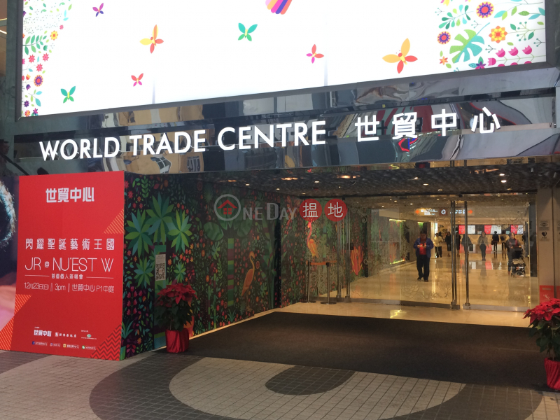 World Trade Centre (World Trade Centre) Causeway Bay|搵地(OneDay)(5)