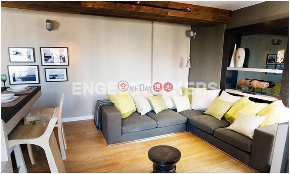 HK$ 1,585萬|興揚大廈中區蘇豪區一房筍盤出售|住宅單位