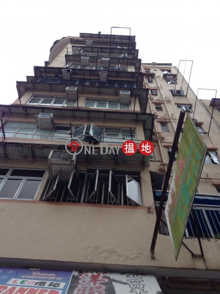 賈炳達道53號 (53 Carpenter Road) 九龍城|搵地(OneDay)(2)