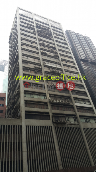 Wan Chai-Eastern Commercial Centre, Eastern Commercial Centre 東區商業中心 Sales Listings | Wan Chai District (KEVIN-5841320292)