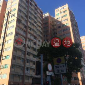 Block 5 Balwin Court,Ho Man Tin, Kowloon