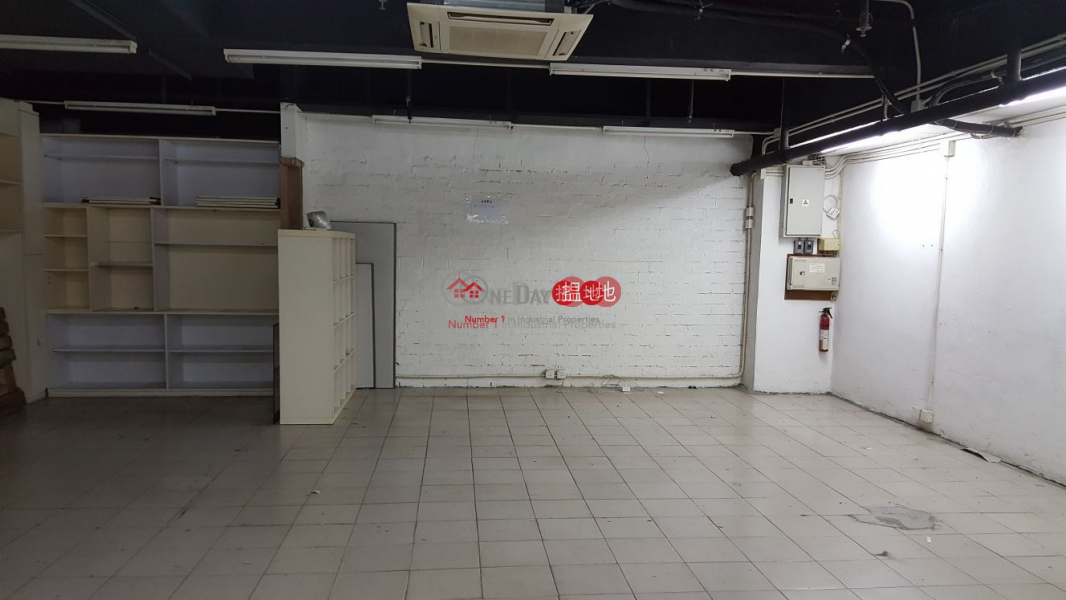 kwun tong ind.bldg, Kwun Tong Industrial Centre 官塘工業中心 Rental Listings | Kwun Tong District (kitty-06108)