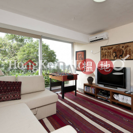3 Bedroom Family Unit at Mau Po Village   For Sale