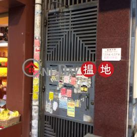 73 Hau Wong Road|侯王道73號