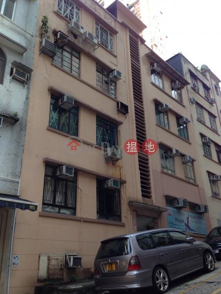 29 Ming Yuen Western Street (29 Ming Yuen Western Street) North Point|搵地(OneDay)(4)