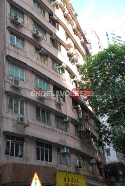 蘇豪區兩房一廳筍盤出售|住宅單位|堅苑(Kin Yuen Mansion)出售樓盤 (EVHK39321)