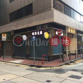 廣發行大廈,上環, 香港島