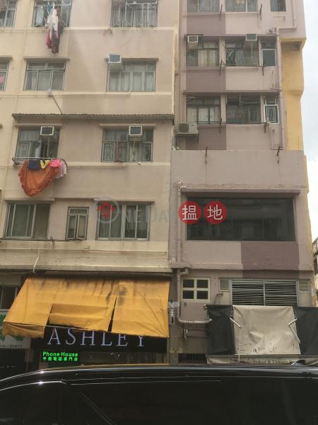 PAK LEE BUILDING (PAK LEE BUILDING) Kowloon City|搵地(OneDay)(3)