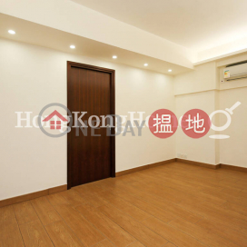 1 Bed Unit for Rent at 29 Sing Woo Road