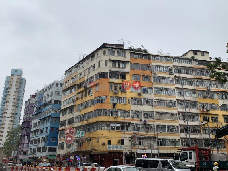 1 Sheung Heung Road (1 Sheung Heung Road) To Kwa Wan|搵地(OneDay)(1)