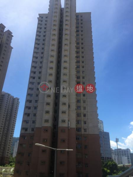 富欣花園 4座 (Block 4 Harmony Garden) 小西灣|搵地(OneDay)(1)