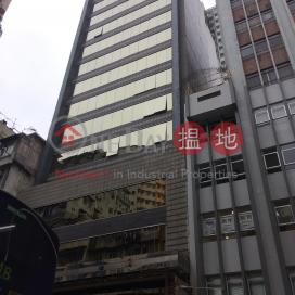 Chinachem 333 Plaza|華懋333廣場