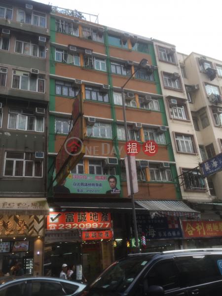 16-18 Wan Fung Street (16-18 Wan Fung Street) Tsz Wan Shan|搵地(OneDay)(4)