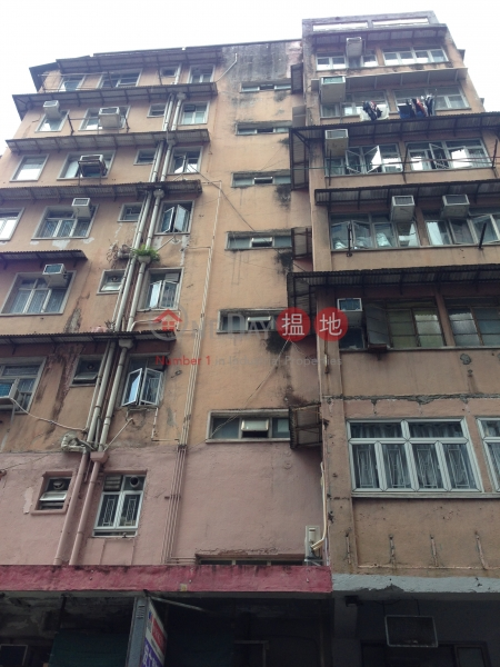 4-6 Shing On Street /116 Sai Wan Ho Street (4-6 Shing On Street /116 Sai Wan Ho Street) Sai Wan Ho|搵地(OneDay)(2)