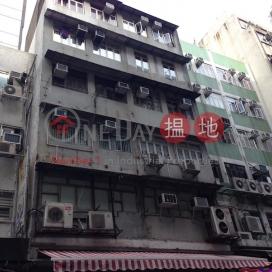 66-68 Woosung Street,Jordan, Kowloon
