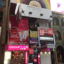羅素街20號,銅鑼灣, 香港島