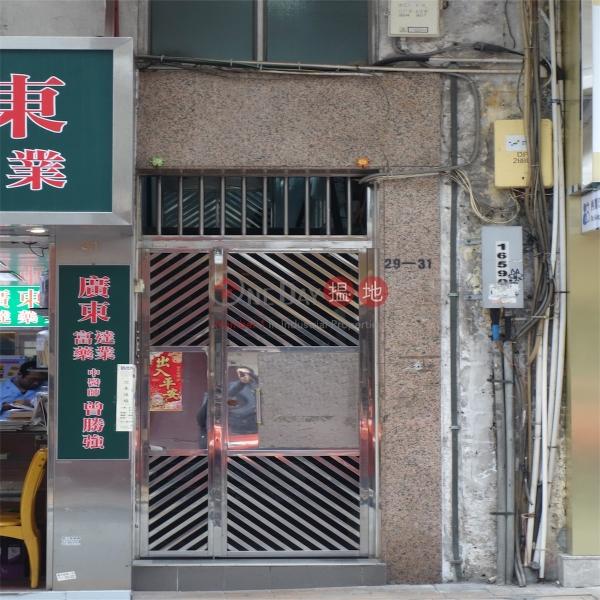 奕蔭街29-31號 (29-31 Yik Yam Street) 跑馬地|搵地(OneDay)(1)