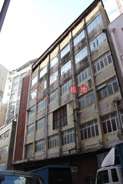 緯興工業大廈 (Wai Hing Factory Building) 葵涌|搵地(OneDay)(2)
