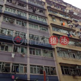 1019 Canton Road,Mong Kok, Kowloon