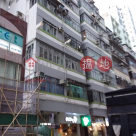 17A Soares Avenue,Mong Kok, Kowloon