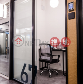 [Co Work Mau I Fight the Virus With You] 2 Pax Daily Private Office $500 Only!