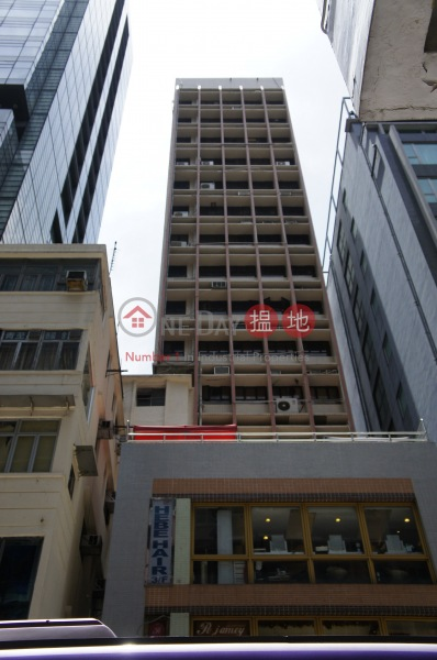 On Lee Commercial Building (On Lee Commercial Building) Tsim Sha Tsui|搵地(OneDay)(1)