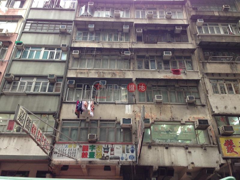 106-108 Shanghai Street (106-108 Shanghai Street) Jordan 搵地(OneDay)(1)