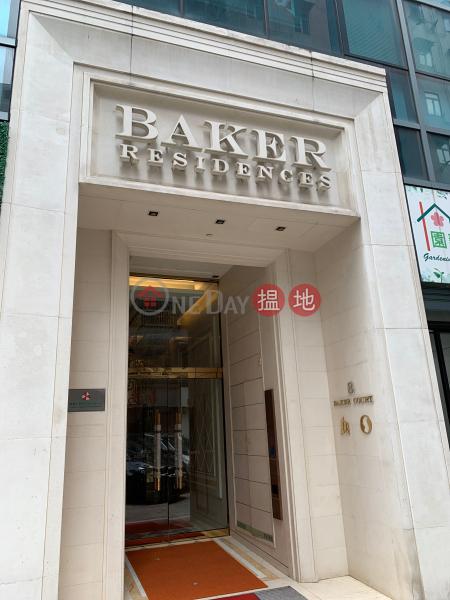 御悅 (Baker Residences) 紅磡|搵地(OneDay)(1)