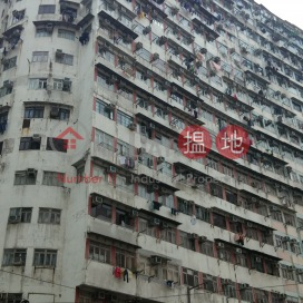 Yick Fat Building,Quarry Bay, Hong Kong Island