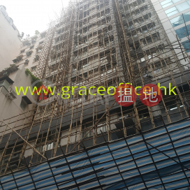 Wan Chai-Shun Pont Commercial Building|Wan Chai DistrictShun Pont Commercial Building (Shun Pont Commercial Building )Sales Listings (KEVIN-8885547740)_0