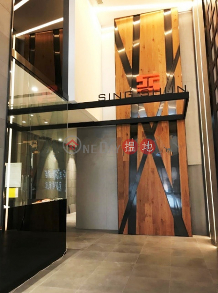 Property Search Hong Kong | OneDay | Office / Commercial Property | Rental Listings | Sing Shun Centre office whole floor for letting