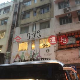 61 Granville Road,Tsim Sha Tsui, Kowloon