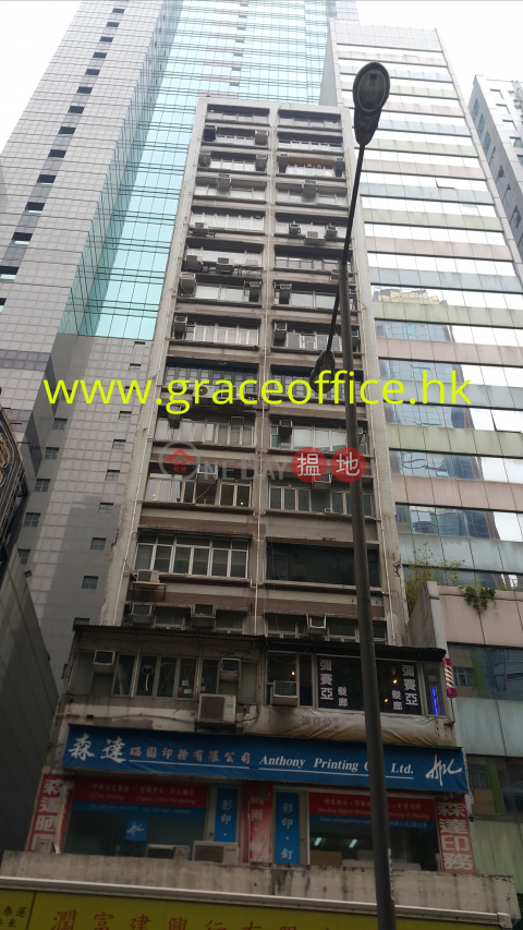 Wan Chai-Hung To Commercial Building|Wan Chai DistrictHung To Commercial Building(Hung To Commercial Building)Sales Listings (KEVIN-9498909328)_0
