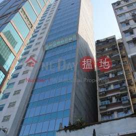 Qualipak Tower,Sai Ying Pun, Hong Kong Island