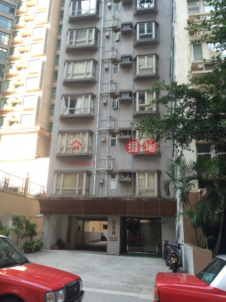 Wai Yan Court (Wai Yan Court) Mid Levels West 搵地(OneDay)(3)