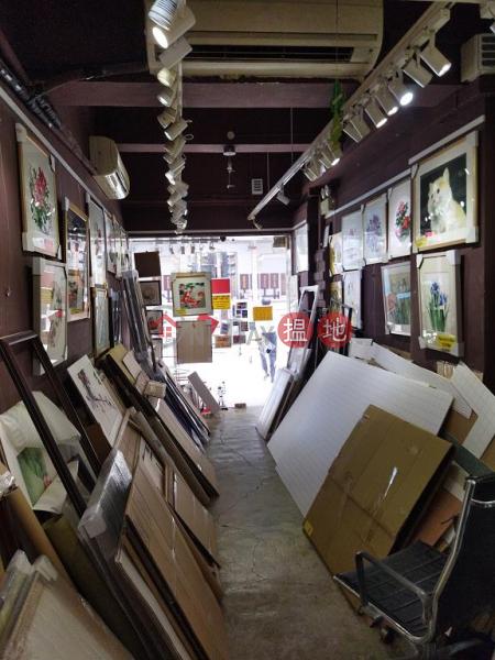 Shop for Rent in Wan Chai, Ming Yan Mansion 明仁大廈 Rental Listings   Wan Chai District (H000382885)