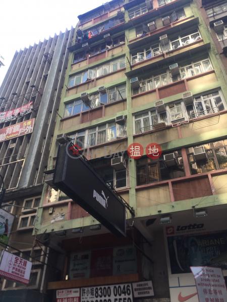 79 Fa Yuen Street (79 Fa Yuen Street) Mong Kok 搵地(OneDay)(2)